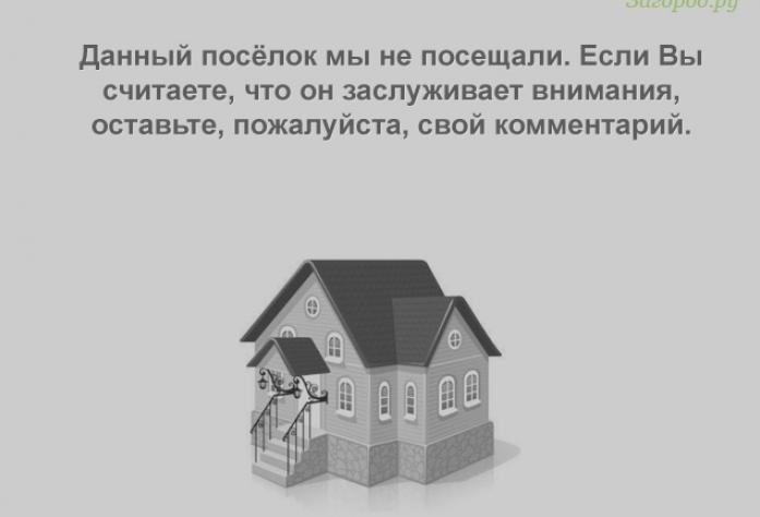 ДНП Поле