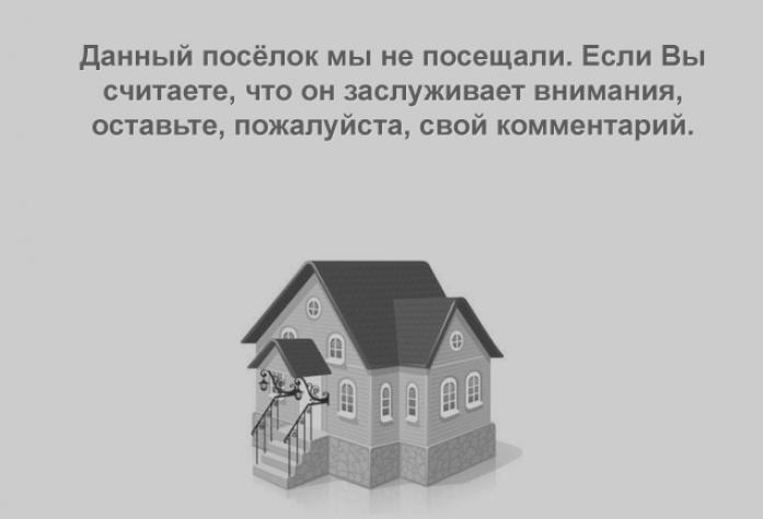 Участки в Петергофе
